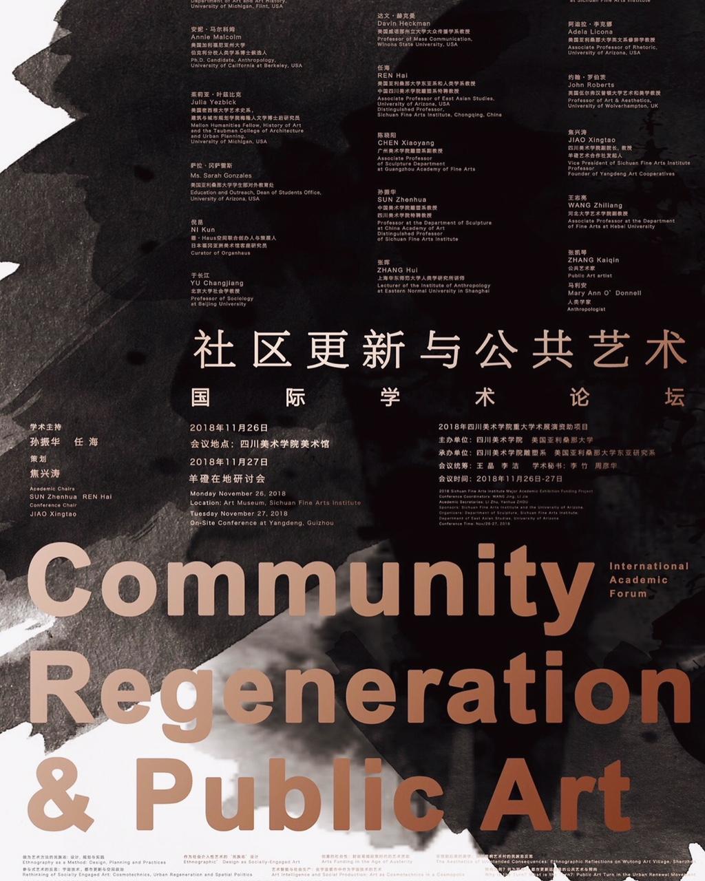 Licona_Gonzales_SichuanFineArts_Public Art_2018